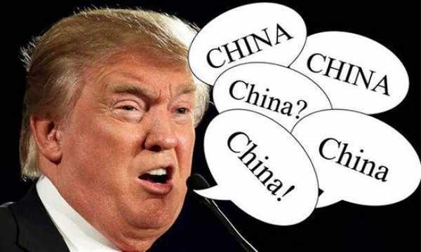 美国第四次成立神秘机构,目标就是整死中国