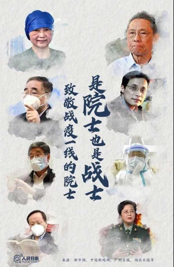 8位院士的8个正确决定,才让中国转危为安!