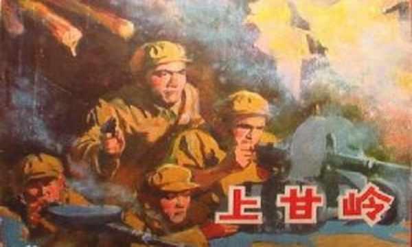 惊悉中国上甘岭大捷,蒋介石突然撂下一句话