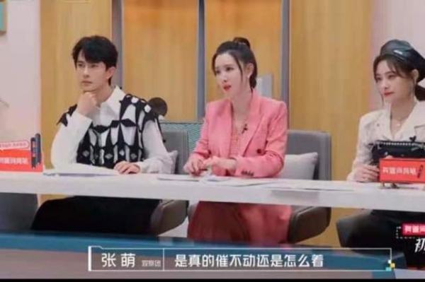 杜海涛面对沈梦辰8年催婚而不娶的原因:3个字,字字刺痛女人心