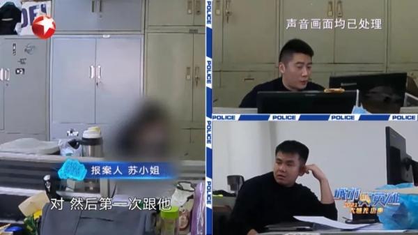 男子假扮有钱海归,用安眠药性侵多位女性!上海警方公布案件细节